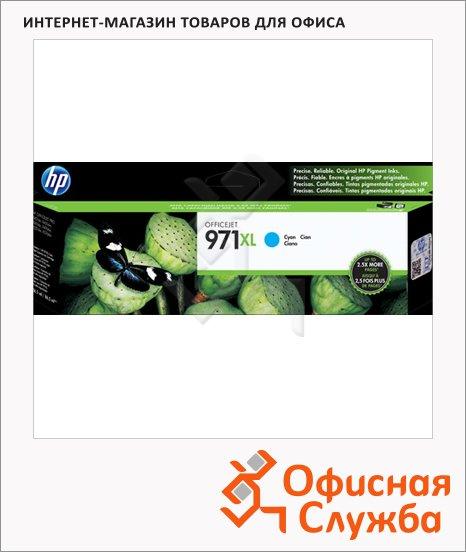 Картридж струйный Hp 971XL CN626AE, голубой