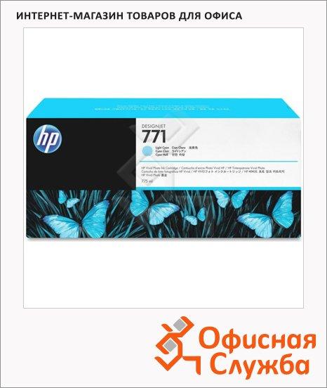 Картридж струйный Hp 771 CR255A, 3шт/уп, светло-голубой