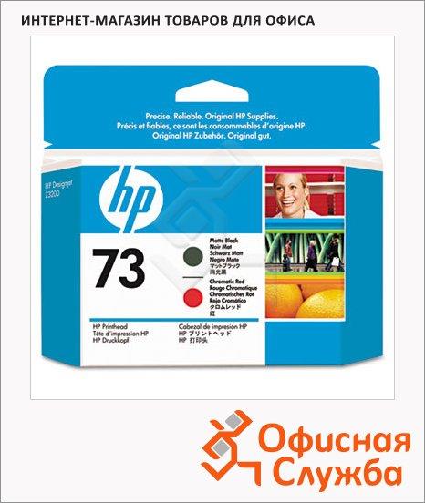Печатающая головка Hp 73 CD949A, матово-черная+красная
