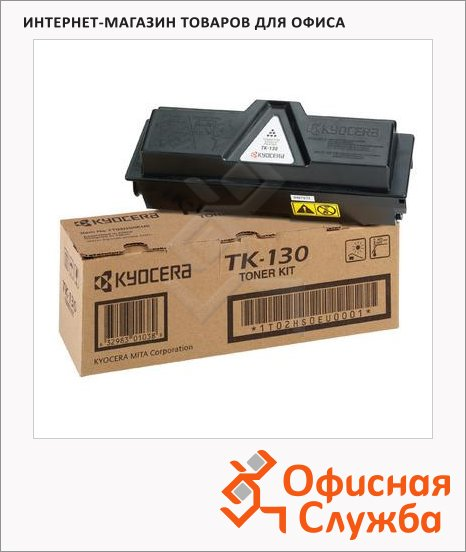фото: Тонер-картридж TK-130 черный