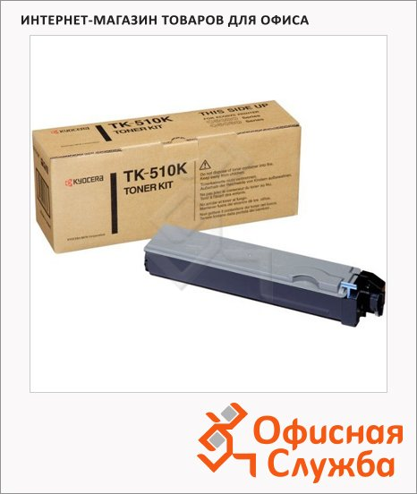 фото: Тонер-картридж Kyocera Mita TK-510K черный