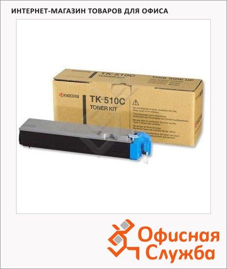 фото: Тонер-картридж Kyocera Mita TK-510C голубой