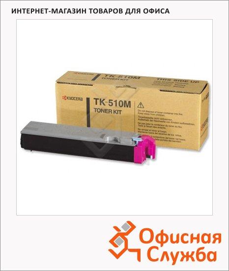 фото: Тонер-картридж Kyocera Mita TK-510M пурпурный
