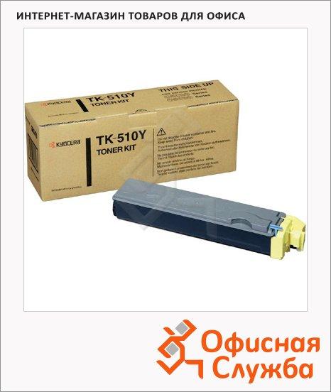 фото: Тонер-картридж Kyocera Mita TK-510Y желтый