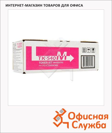 Тонер-картридж Kyocera Mita TK-540M, пурпурный