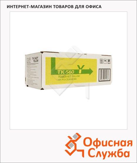 Тонер-картридж Kyocera Mita TK-560Y, желтый