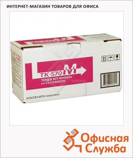Тонер-картридж Kyocera Mita TK-570M, пурпурный