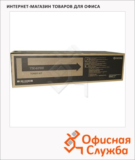 Тонер-картридж Kyocera Mita TK-6705, черный