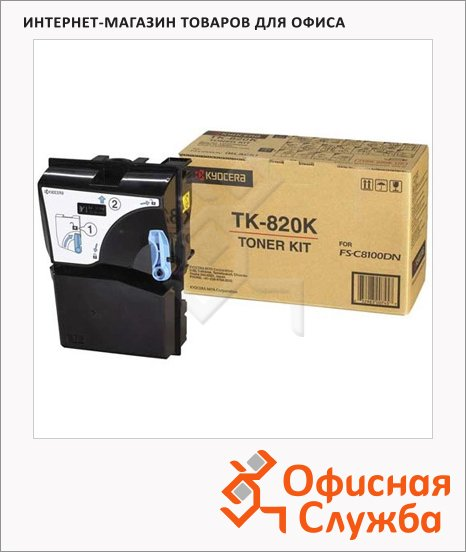 Тонер-картридж Kyocera Mita TK-825K, черный