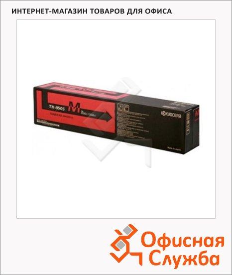 Тонер-картридж Kyocera Mita TK-8505M, пурпурный