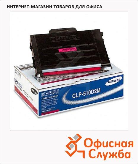Тонер-картридж Samsung CLP-510D2M, пурпурный