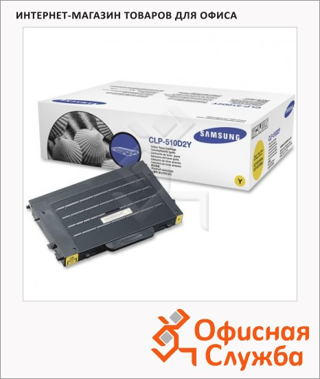 фото: Тонер-картридж Samsung CLP-510D2Y желтый