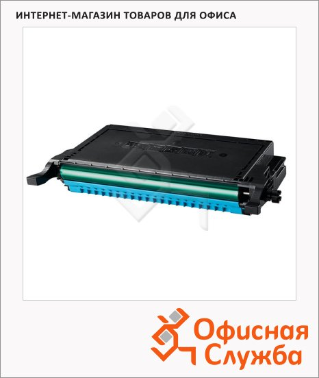 фото: Тонер-картридж Samsung CLP-C660B голубой