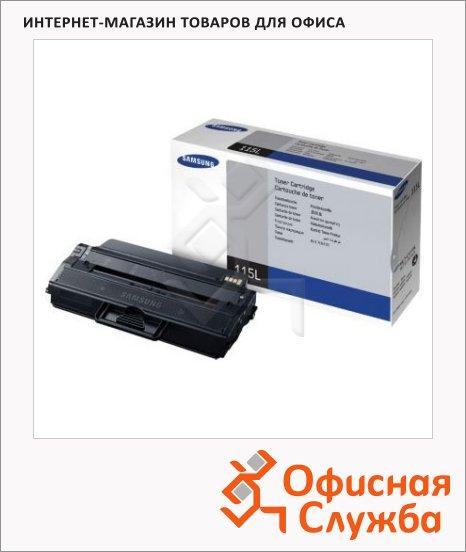 Тонер-картридж Samsung CLT-C506S, голубой