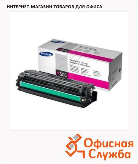 �����-�������� Samsung CLT-M506S, ���������