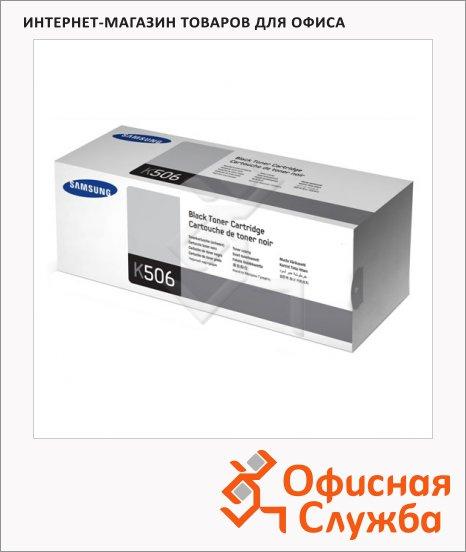 Тонер-картридж Samsung CLT-K506S, черный