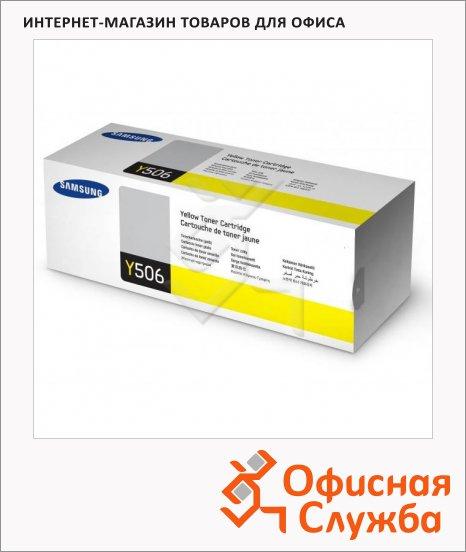 фото: Тонер-картридж Samsung CLT-Y506L желтый