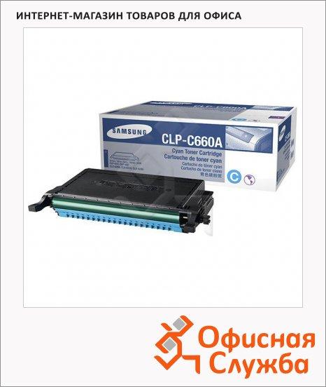 фото: Тонер-картридж Samsung CLP-C660A голубой