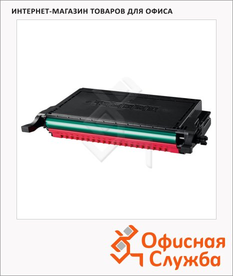 Тонер-картридж Samsung CLP-M660A, пурпурный