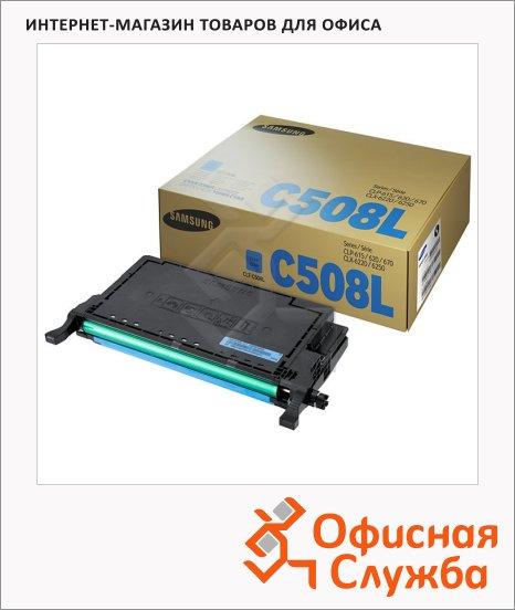 фото: Тонер-картридж Samsung CLT-C508L голубой