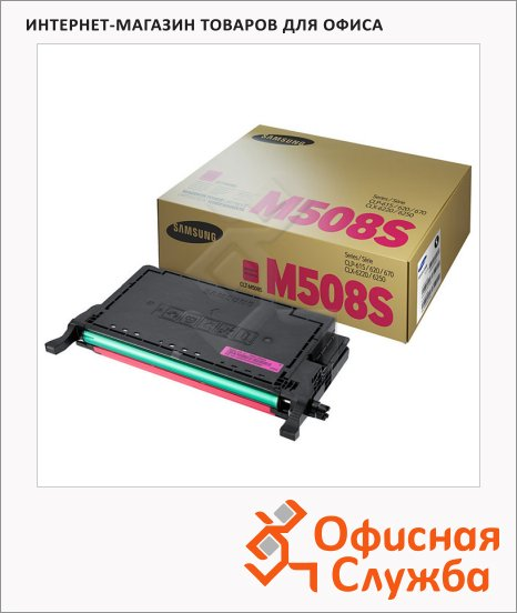 �����-�������� Samsung CLT-M508S, ���������
