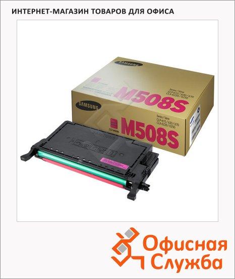 Тонер-картридж Samsung CLT-M508S, пурпурный