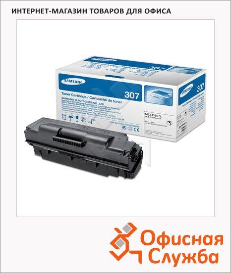 Тонер-картридж Samsung MLT-D307L, черный, 15000 стр