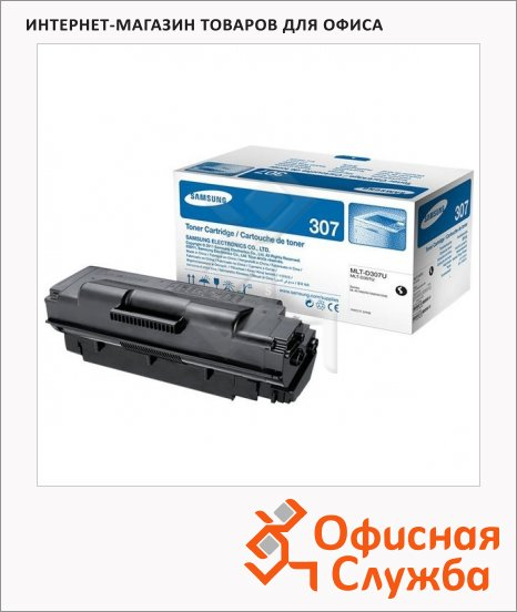 фото: Тонер-картридж Samsung MLT-D307U черный, 30000 стр