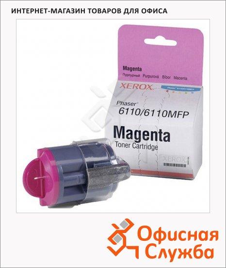 Тонер-картридж Xerox 106R01205, пурпурный