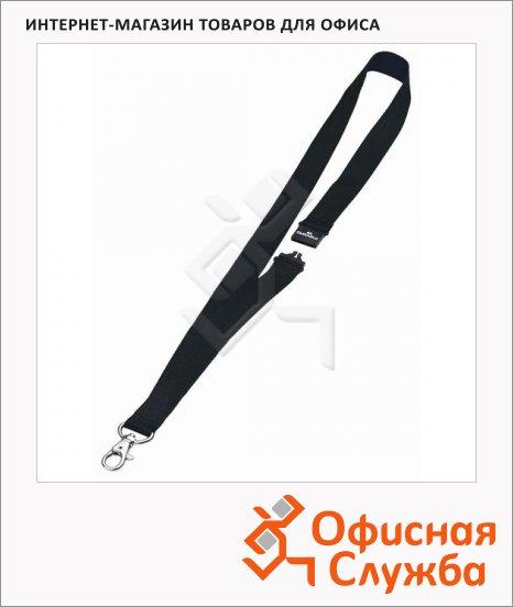 фото: Держатель для бейджей на карабине Durable черный 10 шт/уп, 44см, 8137-01