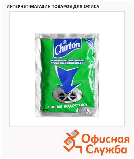 Средство для прочистки труб Chirton 60г, чистые водостоки, порошок