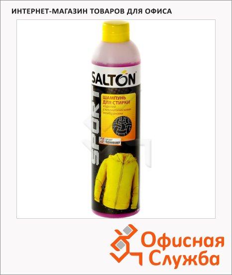 Средство для стирки Salton Sport 250мл, для изделий с мембранами, шампунь