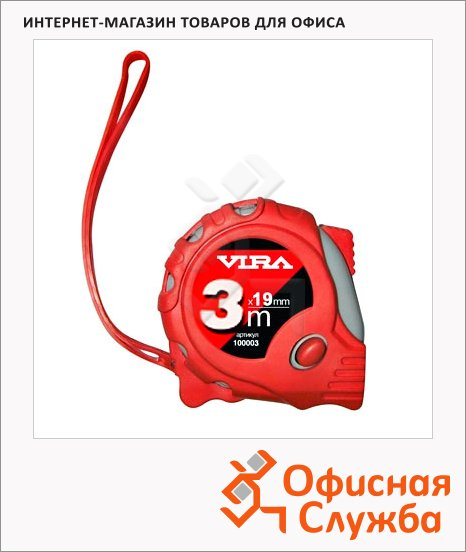 Рулетка Vira 3м х 19мм