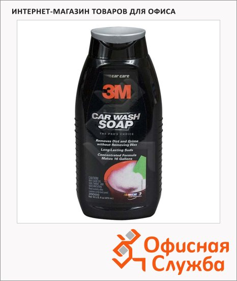 Автошампунь 3m Car Wash Soap 473мл, 39000