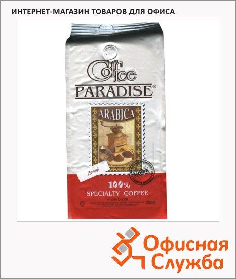 фото: Кофе в зернах Paradise Без кофеина 1кг пачка