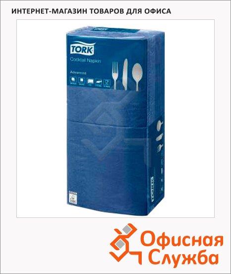 Салфетки сервировочные Tork Advanced синие, 24х24см, 2 слоя, 200шт, 200шт, 477825
