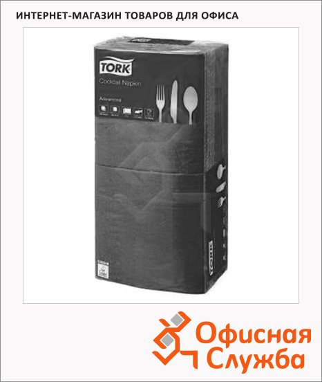 Салфетки сервировочные Tork Advanced черные, 24х24см, 2 слоя, 200шт, 200шт, 477829