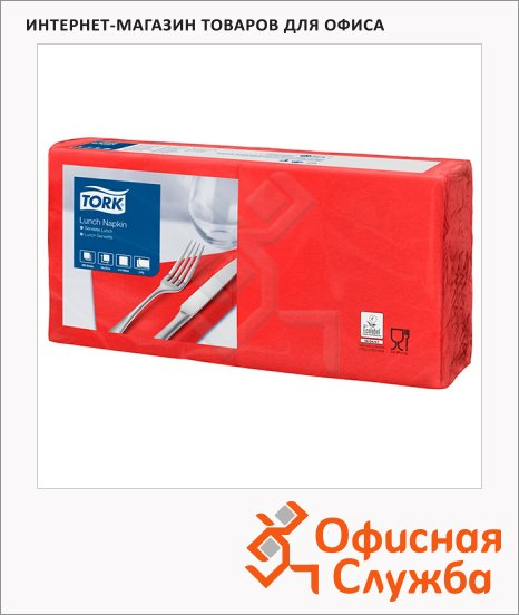 Салфетки сервировочные Tork Advanced красные, 33х33см, 2 слоя, 200шт, 477210
