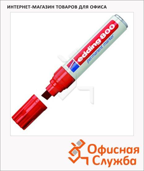 Маркер перманентный Edding 800 красный, 4-12мм, скошенный наконечник, универсальный, заправляемый