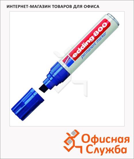 Маркер перманентный Edding 800 синий, 4-12мм, скошенный наконечник, универсальный, заправляемый