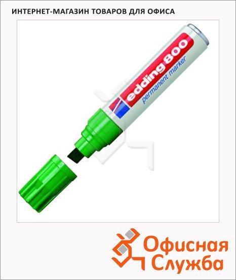 Маркер перманентный Edding 800 зеленый, 4-12мм, скошенный наконечник, универсальный, заправляемый