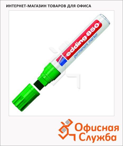 Маркер перманентный Edding 850 зеленый, клиновидный наконечник, универсальный, заправляемый, 5-16мм