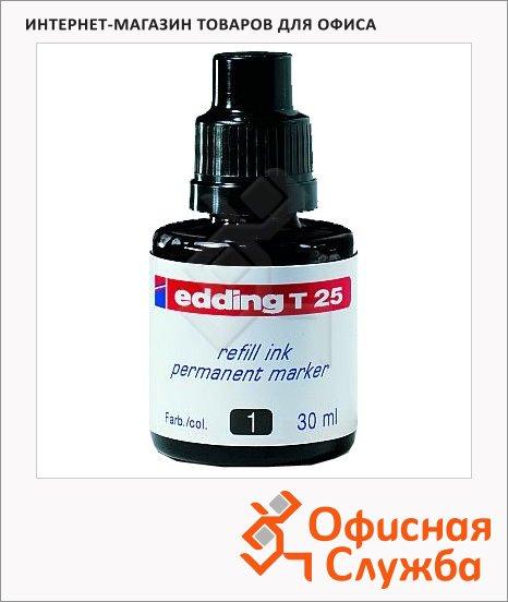 фото: Чернила для маркеров Edding T25 черный 30мл