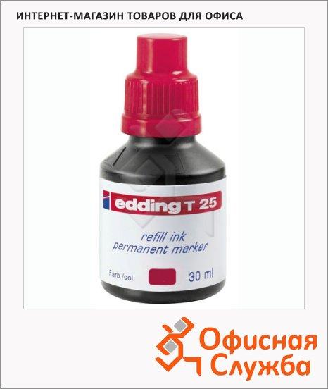 Чернила для маркеров перманентные Edding Т25 красный, 30мл