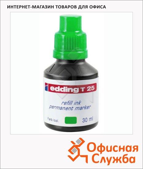 фото: Чернила для маркеров перманентные Edding T25 зеленый 30мл
