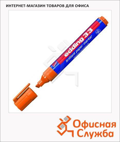Маркер пигментный Edding 33 оранжевый, 1-5мм, cкошенный наконечник