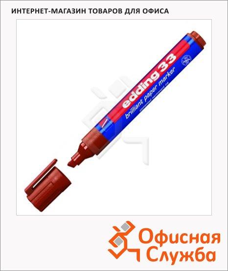 Маркер пигментный Edding 33 коричневый, 1-5мм, cкошенный наконечник