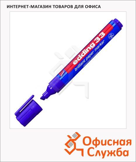 фото: Маркер пигментный Edding 33 фиолетовый 1-5мм, cкошенный наконечник