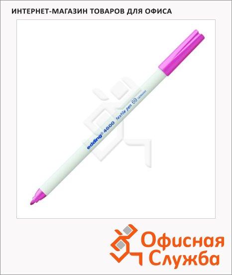 Маркер по ткани Edding 4600 неоновый розовый, 1мм, круглый наконечник, декоративный