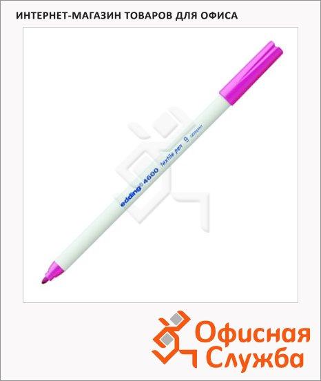 Маркер по ткани Edding 4600 розовый, 1мм, круглый наконечник, декоративный